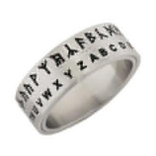 Hobbit Silver Translator Ring