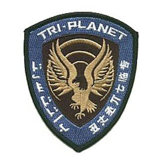 Firefly Tri-Planet Shield Logo Patch