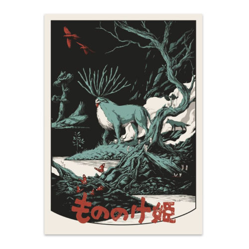 Princess Mononoke Movie Studio Poster