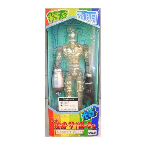 Neo Henshin Cyborg: Gold Cyborg Takara from Japan