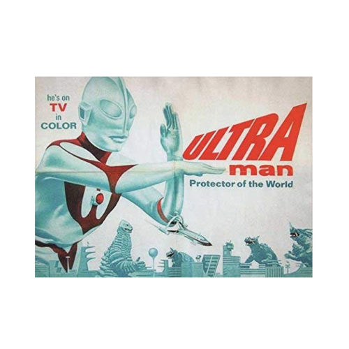 "Ultraman Retro Movie Poster 11x17"""