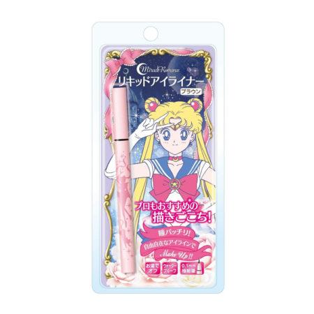 Sailor Moon Makeup Long-Lasting Liquid Eye Liner