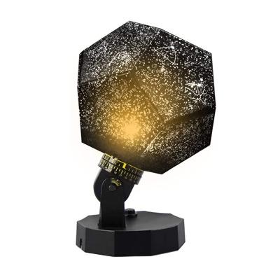 Constellation Lamp Projector