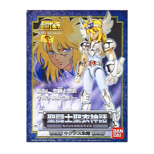 Saint Seiya Myth Cloth - 2003 - Hyoga