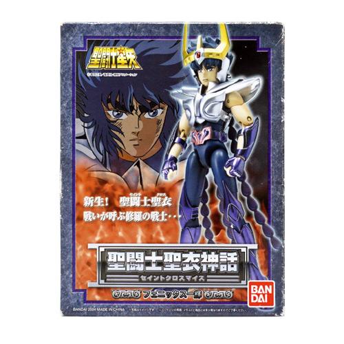 Saint Seiya Myth Cloth - 2003 - Ikki