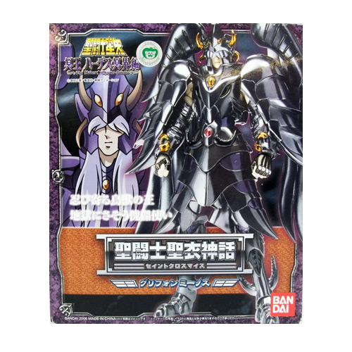 Saint Seiya Myth Cloth - 2006 - Griffon Minos