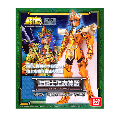 Saint Seiya Myth Cloth - 2008 - God of Sea Poseidon