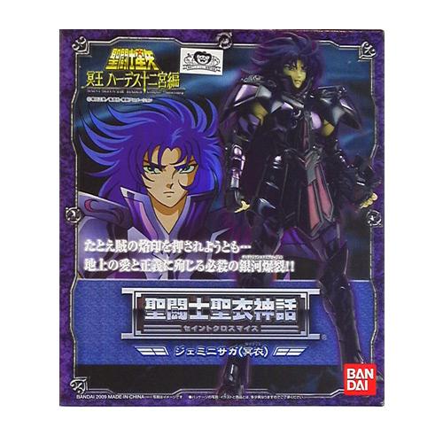 Saint Seiya Myth Cloth - 2009 - Gemini Saga (Surplice)