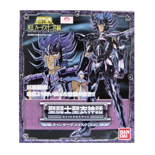 Saint Seiya Myth Cloth - 2010 - Cancer Deathmask Surplice
