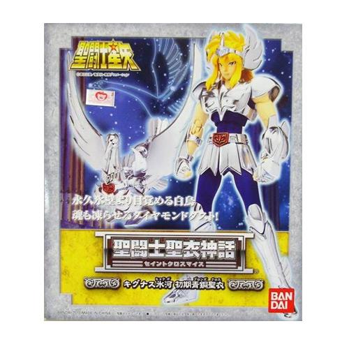 Saint Seiya Myth Cloth - 2010 - Cygnus Hyoga