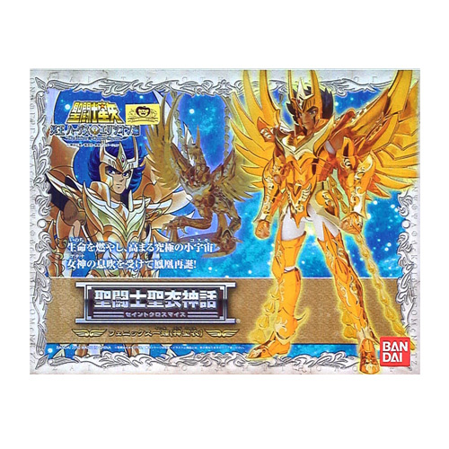 Saint Seiya Myth Cloth - 2010 - Phoenix Ikki God Cloth