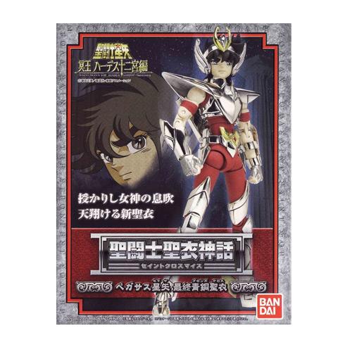 Saint Seiya Myth Cloth - 2010 - Pegasus Seiya