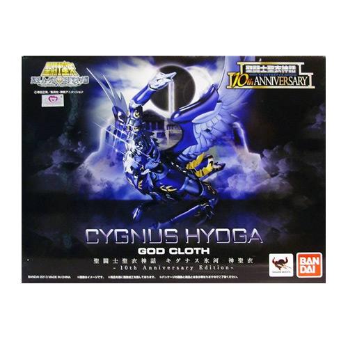 Saint Seiya Myth Cloth - 2013 - Cygnus Hyoga 10th Anniversary