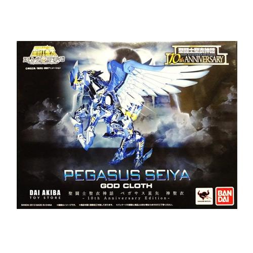 Saint Seiya Myth Cloth - 2013 - Pegasus Seiya 10th Anniversary