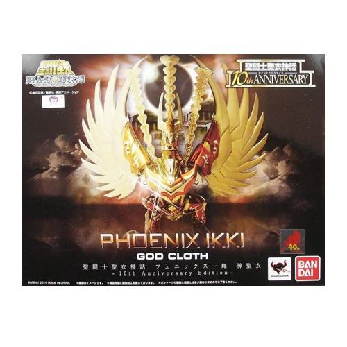 Saint Seiya Myth Cloth - 2014 - Phoenix Ikki 10th Anniversary