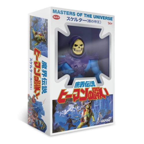 Masters of the Universe Vintage Japanese Box Skeletor Action Figure