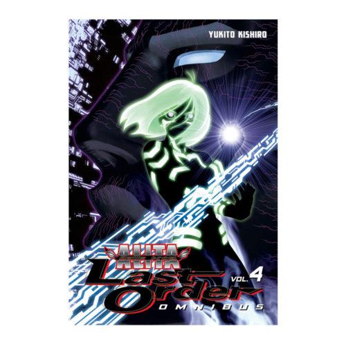 Battle Angel Alita: Last Order Omnibus 4