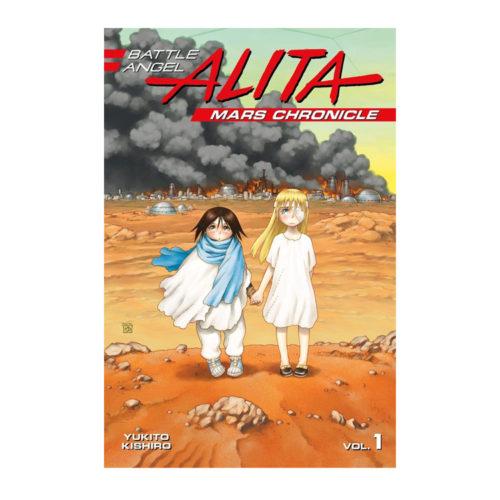 Battle Angel Alita Original Manga Deluxe Mars Chronicle 1