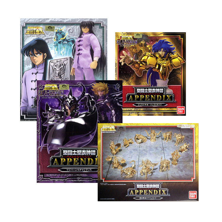 Saint Seiya Myth Cloth Appendix: What They Are and Where to Get Them