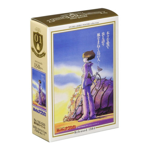 Studio Ghibli Nausicaä of the Valley of the Wind 150 Piece Mini Puzzle