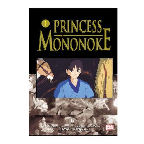 Princess Mononoke Film Manga Comic Volume 1