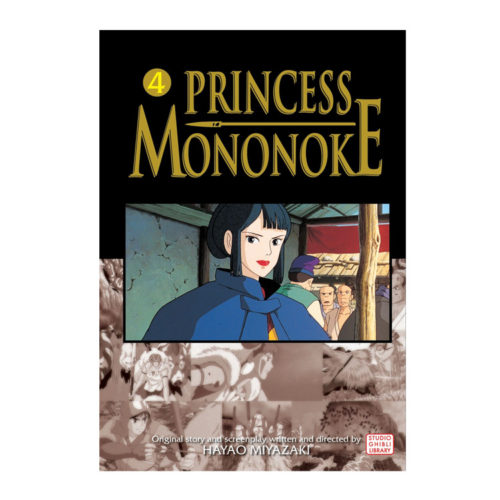 Princess Mononoke Film Manga Comic Volume 4