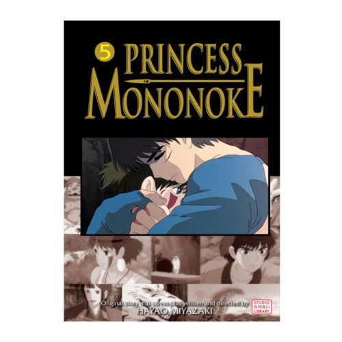 Princess Mononoke Film Manga Comic Volume 5