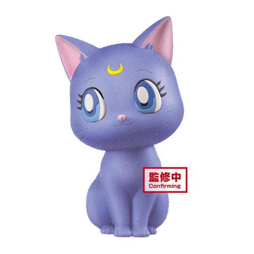 Banpresto Sailor Moon Eternal Fluffy Puffy Luna Figure