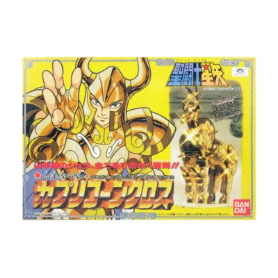 Saint Seiya 1987 Vintage Bandai Figure: Capricorn Shura