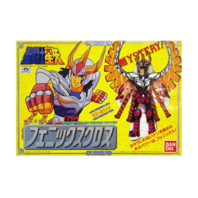 Saint Seiya 1987 Vintage Bandai Figure: Phoenix Ikki
