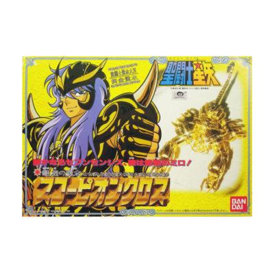 Saint Seiya 1987 Vintage Bandai Figure: Scorpion Milo